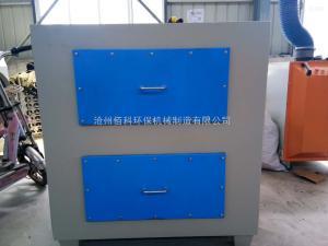 齐全活性碳吸附箱生产厂家 批发供应活性碳吸附箱