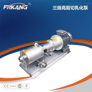 SRH高剪切乳化泵 三级高剪切乳化泵