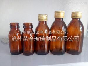 100ml模制瓶,药用玻璃瓶,模制瓶专业包装-沧州荣全玻璃制品