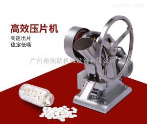 YP-66吨不锈钢中药压片机奶片压片机价格