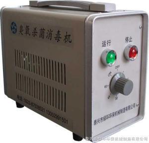 家用臭氧發生器