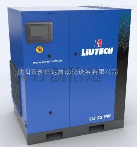 LU11-37 PM永磁變頻