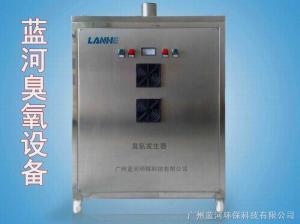 空调外置式臭氧消毒机/管道/生产车间空气杀菌消毒净化