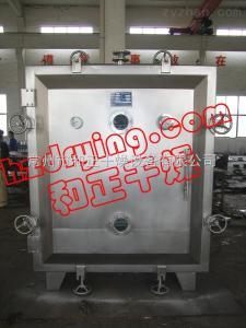 FZG-15化工热敏原料专用烘干机