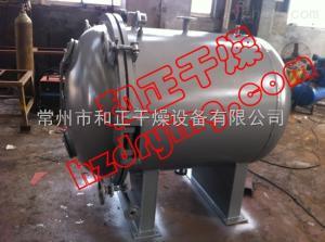 YZG-600化工銀粉干燥機-方圓型真空烘干機械