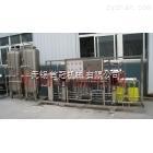 SFS雙級反滲透水處理設備