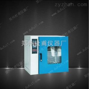 DHG-9070A电热鼓风恒温干燥箱.烤箱