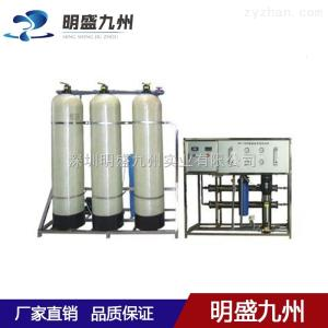化妝品廠專用反滲透純水RO設備
