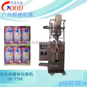 GD-SJ80廠家供應全自動液體包裝機