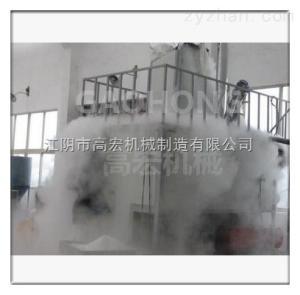 5000化工中草藥不銹鋼磨粉機