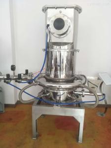 WFQ-500气流粉碎机