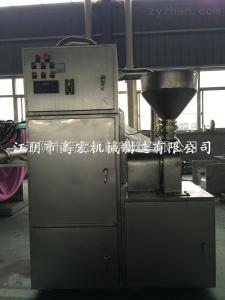 GH-40B高速萬能磨粉機 帶旋風除塵高效粉碎機