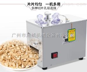 HK-168甘草切片机 小型药材切药机价格厂家参数