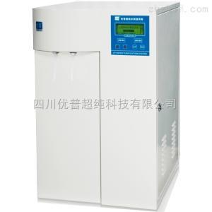 UPH®-III-5/10/20T優普UPH®標準型超純水器(臺上式實驗室超純水器)