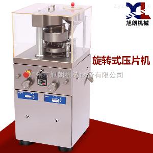 異形藥片壓片機生產廠家 旋轉式壓片機操作