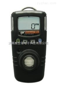 GAXT-M-DL-B便携式煤气报警仪GAXT-M-DL-B价格