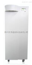 UPR-I-20/40T優普UPR系列純水器(落地式)