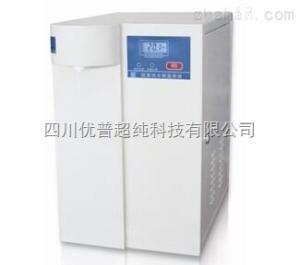 UPK®-Ⅱ-5/10/15T優普UPK系列純水器(臺上式實驗室超純水器)
