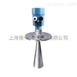 上海雷达物位计DZRD26G-YB厂家直销