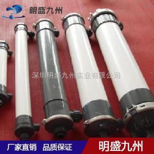 UF4040中空纖維超濾膜