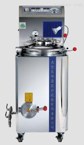 YJD13-GL東華原十功能兩煎煎藥機
