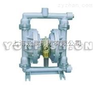 永鹏机械批发报价QBY铝合金气动隔膜泵