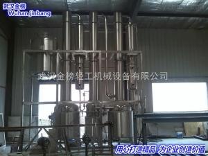Kl-47武漢金榜全自動發酵罐