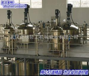 Kl-25佛山Kl-25結晶釜
