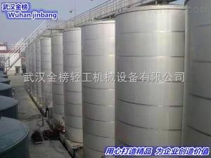 kl-17上海多功能結晶罐kl-17