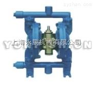 永鹏机械生产直销QBY不锈钢气动隔膜泵