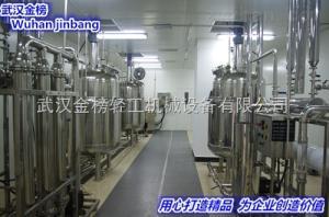 Kl-15廣州Kl-15衛生級結晶罐