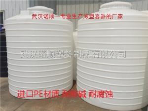 5立方污水收集水箱