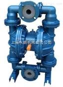 上海隔膜泵廠家QBY系列襯氟氣動隔膜泵
