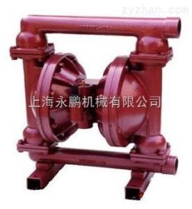 永鹏直销价QBY系列铸铁气动隔膜泵