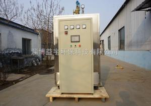 LDR0.6-0.7大型電熱蒸汽發生器不銹鋼電熱鍋爐