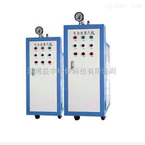 LDR0.09-0.7全自动中型电加热锅炉 电加热蒸汽设备