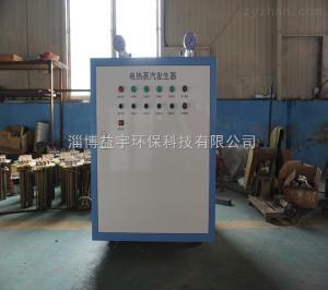 LDR0.05-0.7水泥 養護用小型蒸汽發生器工程專用電蒸汽鍋爐