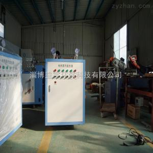 LDR0.11-0.7供應食品加工廠服裝廠用小型電加熱鍋爐
