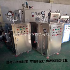LDR0.13-0.7蒸汽鍋爐 山東電加熱蒸汽發生器配套設備