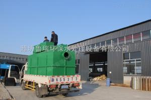 白城屠宰污水處理設備生產廠家
