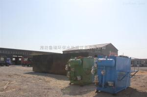 山东地埋式一体化污水处理设备厂家