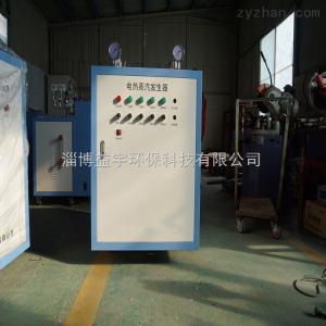 LDR0.15-0.7高品質電加熱蒸汽發生器 電加熱鍋爐