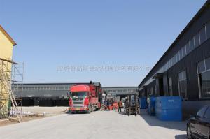 江苏地埋式一体化污水处理设备