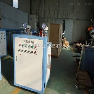 LDR0.11-0.7全自動控制免于報檢蒸汽發生器
