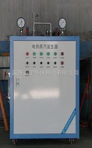 LDR0.1-0.7全自动电蒸汽锅炉 蒸汽发生器 酿酒行业专用设备