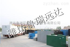大慶屠宰污水處理設備生產廠家