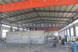 was-1福州一體化污水處理設備生產廠家