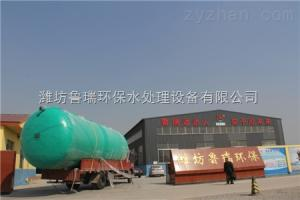 鹤岗屠宰污水处理设备生产厂家