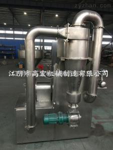 GH-30B中草藥打粉機 磨粉機 高宏廠家直銷