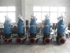 500ZQB-70500ZQB-70潛水軸流泵性能參數說明